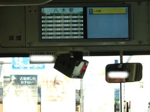 narakotsu.jpg